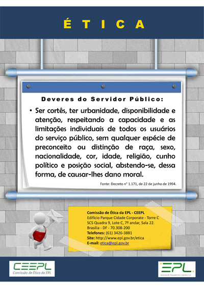 Deveres do Servidor Público
